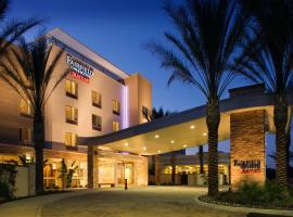 Fairfield Inn & Suites by Marriott Tustin Orange County