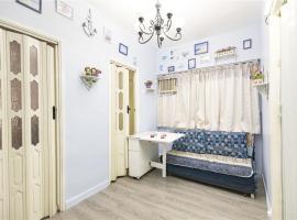 WING Stylish 2BR apartment