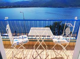 Aqua Maedia Home holiday