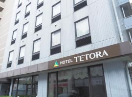 Hotel Tetora Makuhari Inagekaigan (Formerly Business Hotel Marine)