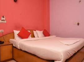 Everland Hotels - North Point