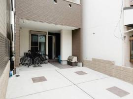 Detached House In OSAKA วิลลาในโอซาก้า