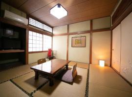 Beppu - Hotel / Vacation STAY 45497