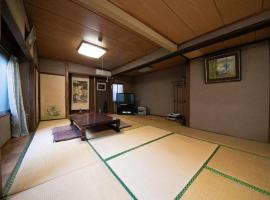Beppu - Hotel / Vacation STAY 45500