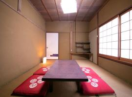 Beppu - Hotel / Vacation STAY 48486