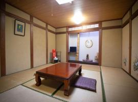 Beppu - Hotel / Vacation STAY 45492