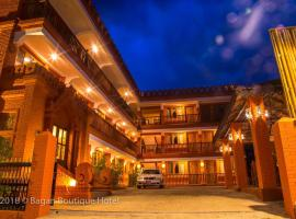 WEStay @ Boutique House - Bagan