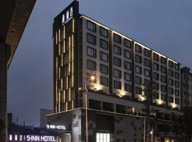 Haikou S-INN Hotel