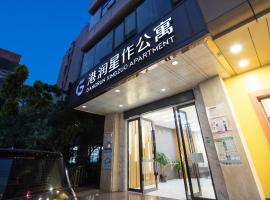 Yushang Apartment Guangzhou Ximenkou Railway Station Branch