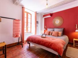 Le Panier Enchanté - Suites & Loft, apartment in Marseille