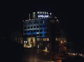 Yaldiz Palace Hotel