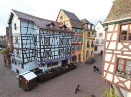Gîte L'Écureuil au cœur de Riquewihr - 2 personnes, hotel in Riquewihr