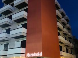 Hera Hotel, hotel in Alexandroupoli