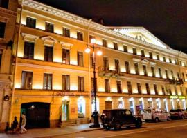 Amazing Apartment Nevsky 13