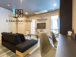 S-Dotonbori Hotel Namba, apartment in Osaka