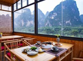 Yangshuo Mountain Side Superior Apartment
