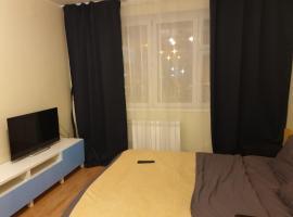 Apartment Crocus