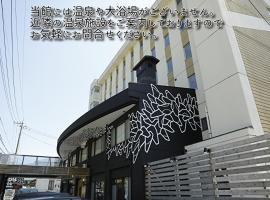 Kinugawa Club Hotel Kinsenkaku