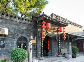 Floral Hotel Pingyao Guang Xian Yuan