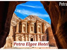 Elgee Hotel