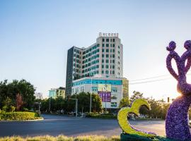 Metropolo Jinjiang Hotels Yining Development Zone Branch, hotel in Yining