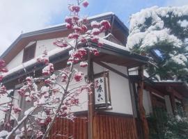 Minshuku Genroku
