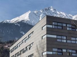 オーストリア トレンド ホテル コングレス インスブルック