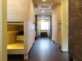 LOFT HOTEL TOKYO #Oshiage