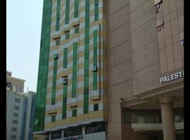 Nada Al Jawhara Hotel