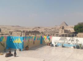 Pyramids Overlook Inn
