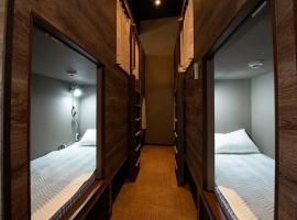 bnb+ Nara Hostel