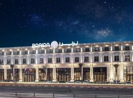فندق بريرا - النخيل