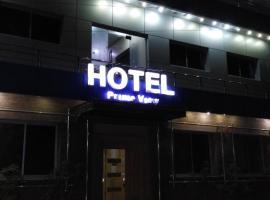 Prime view Hotel