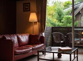 Auberge Meson / Vacation STAY 50938