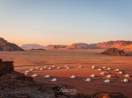 Wadi Rum UFO Luxotel