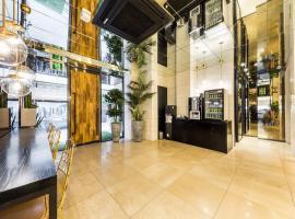 Forestar Hotel Sinchon