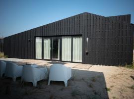 Sea Lodges Zandvoort - Kennemer Cottage 6 - no dog allowed