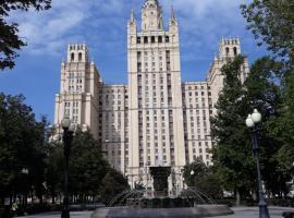 Room for tourists, бюджетный отель в Москве