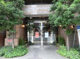 Azu Garden Nippombashi