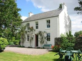 Bells Cottage - Charming traditional Irish cottage at Caragh Lake