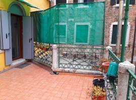Bucci Apartment