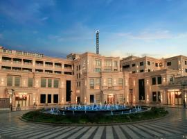 Opal Hotel Amman