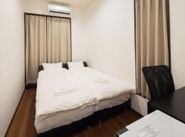Kyoto - Hotel / Vacation STAY 55358