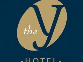 Artal Hotel, hotel in Amman