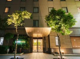 Super Hotel Umeda Higobashi