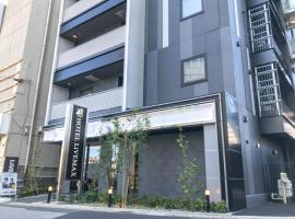 Hotel Livemax Chiba Soga-Ekimae