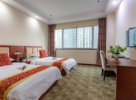 Haiyuan Hotel