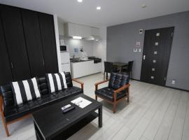 Rooming Beppu / Vacation STAY 55375