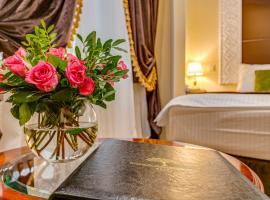 Отель Садовническая