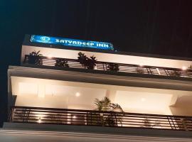 Satyadeep Inn